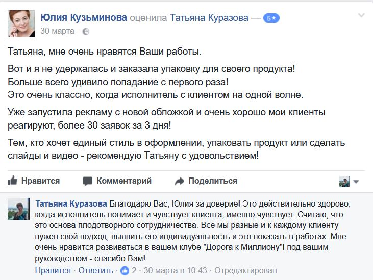 Кузьминова