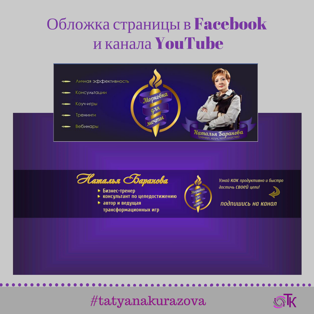 Обложка и логотип в Facebook