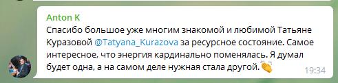 Антон К 2