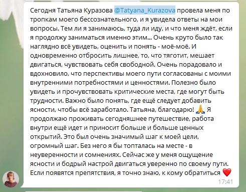 Ирина Михалевская 2