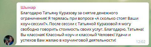 Шынар2
