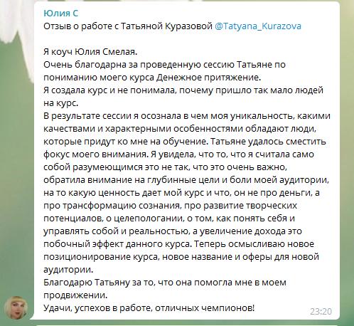 Юлия С