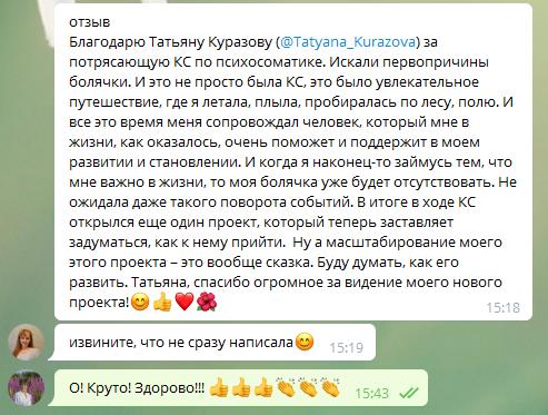 Галина Чихаева